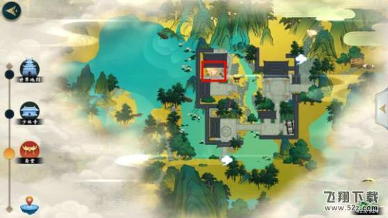 剑网3指尖江湖莫要心急任务攻略