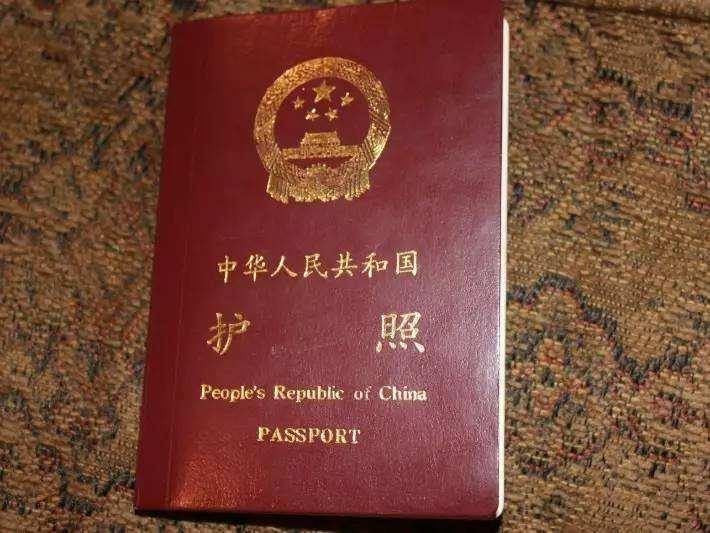 因私普通护照降费是怎么回事 因私普通护照降费是什么情况_52z.com