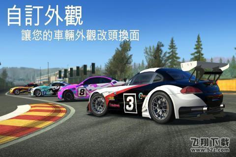 荒岛赛车V1.0 安卓版_52z.com