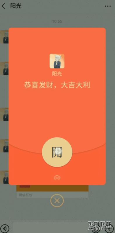 oppo reno z手机设置红包助手方法教程_52z.com