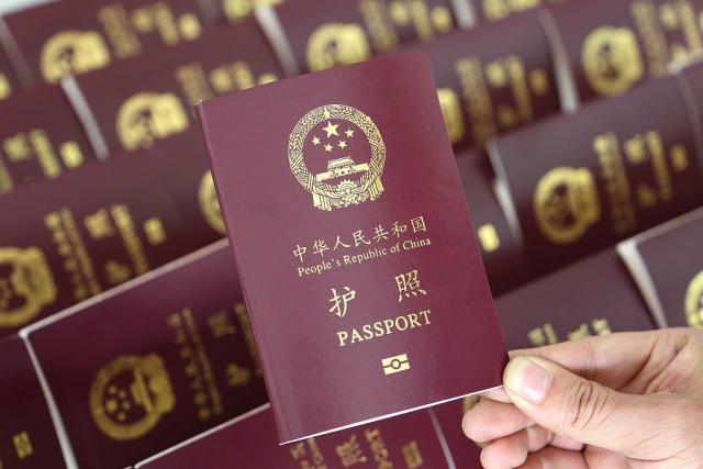 普通护照收费降低是怎么回事 普通护照收费降低是真的吗_52z.com