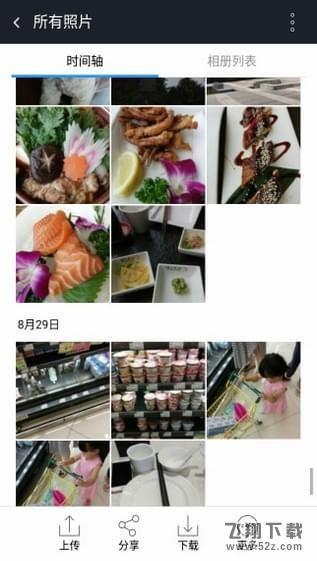 360云盘_52z.com