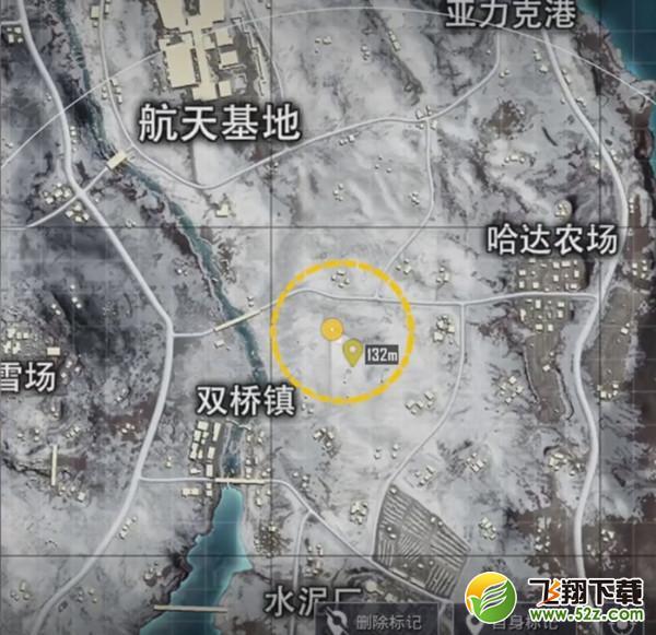 《和平精英》雪地神秘山洞开启方法攻略_52z.com