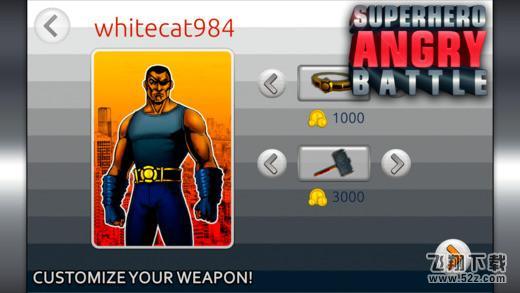 超级英雄愤怒对战V1.0 苹果版_52z.com