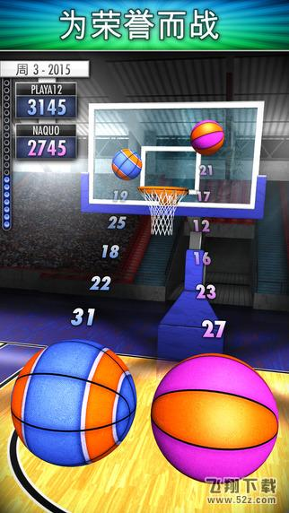 篮球点点点(Basketball Clicker)V1.3 苹果版_52z.com