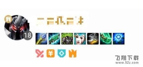 LOL新版铁男怎么出装?_52z.com