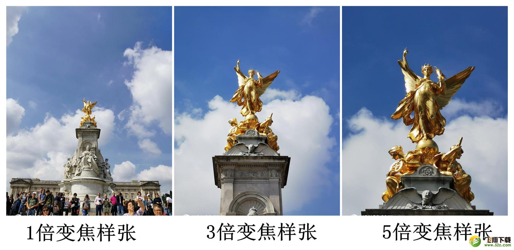 华为nova5pro与荣耀20pro拍照对比实用评测_52z.com