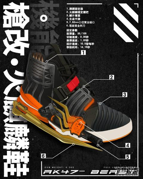 """穿越火线推""""枪鞋""""悬念海报,6.28到底要放什么大招?_52z.com"""