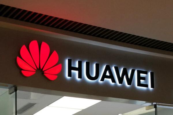 华为首张5G终端是怎么回事 华为首张5G终端是什么情况_52z.com