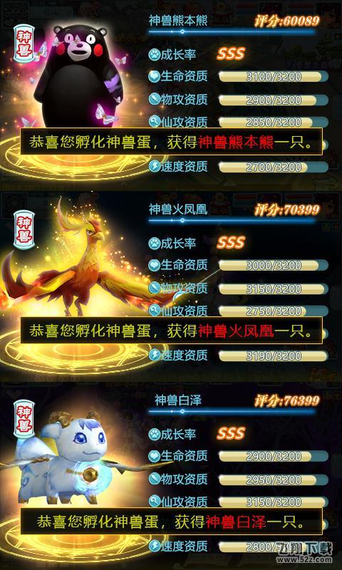 仙剑奇侠传加速版V3.0.5.0 苹果版_52z.com