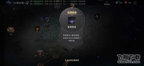 维斯特洛大陆战火重燃!《权力的游戏 凛冬将至》手游先遣测试重磅开启_52z.com
