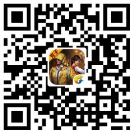 《和平精英》DAU突破5000万,晋升新一代国民手游_52z.com