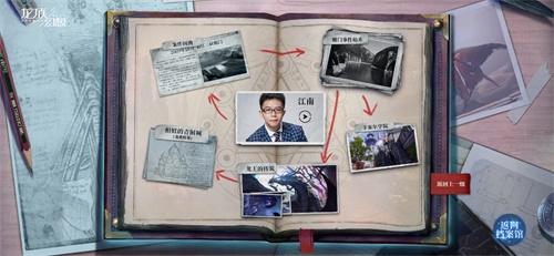 《龙族幻想》世界观档案馆今日开馆 江南邀你共赴龙族奇遇之旅_52z.com