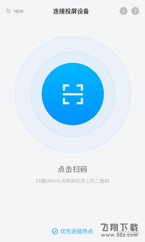 传屏助手VR.1.5.98 安卓版_52z.com