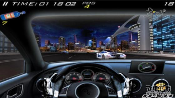 极速赛车5V6.8 安卓版_52z.com