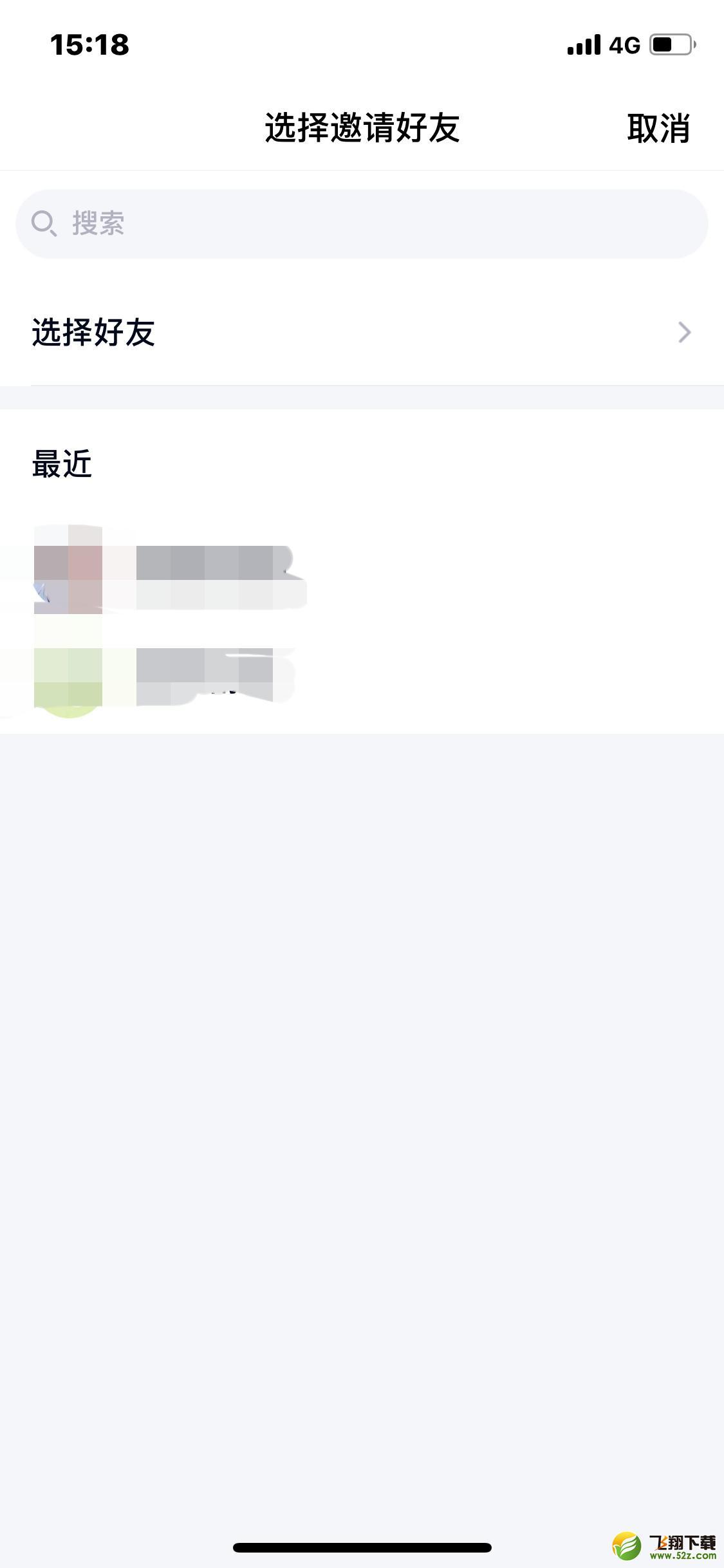 手机qq绑定情侣/闺蜜/基友方法教程_52z.com