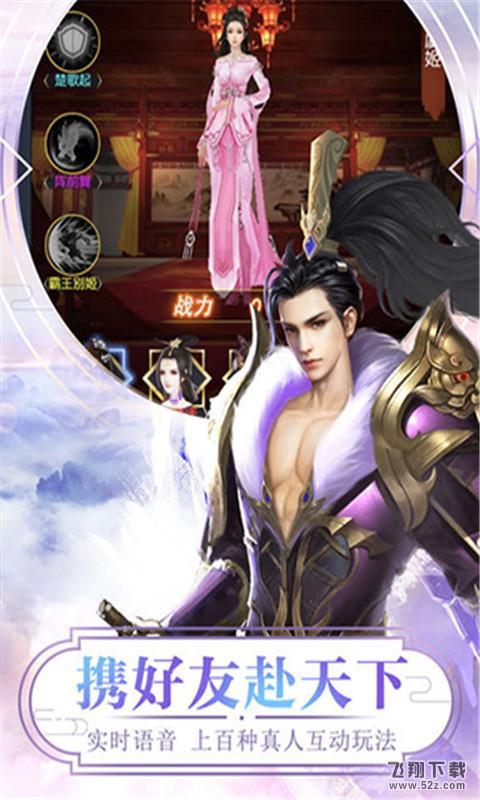 魔法之光之武林豪侠传V1.0.1 安卓版_52z.com