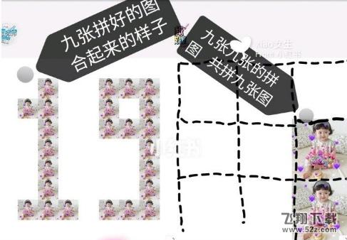 抖音app生日大奖娱乐场数字制作方法教程_52z.com