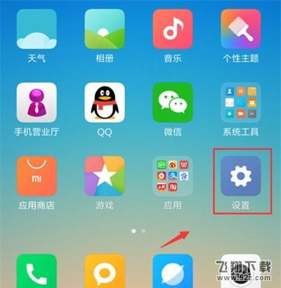小米cc9手机投屏方法教程
