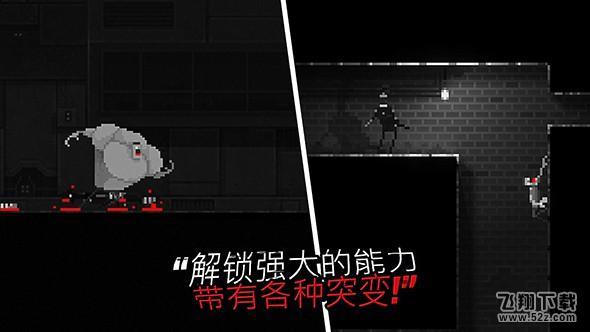 恐怖僵尸之夜_52z.com