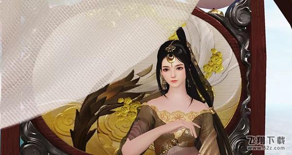 楚留香手游水殿香囊开启奖励一览_52z.com