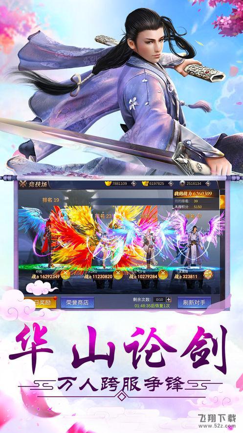 天宠岛安卓版_52z.com