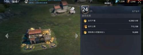 《权力的游戏:凛冬将至》铸币厂作用方法攻略_52z.com