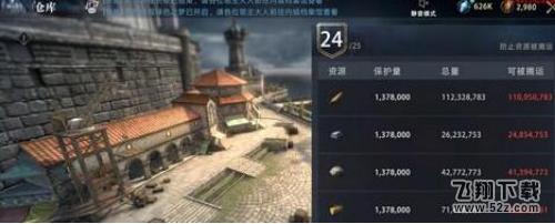 《权力的游戏:凛冬将至》仓库升级攻略_52z.com