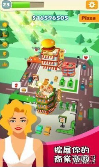 路边餐厅V3.0.4 安卓版_52z.com