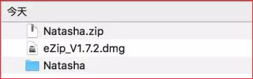 谷歌浏览器新老版本安装插件方法教程_52z.com