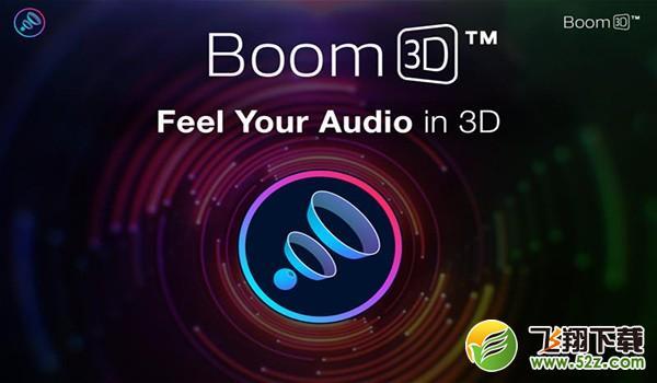 Boom 3DV1.2.5 Mac版_52z.com