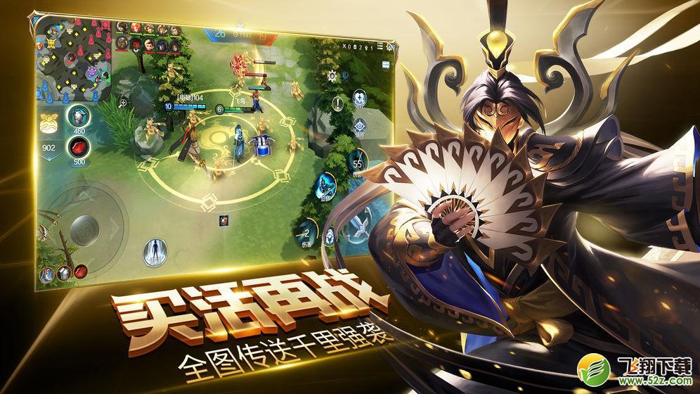 盛世荣耀V1.0 官方正版_52z.com
