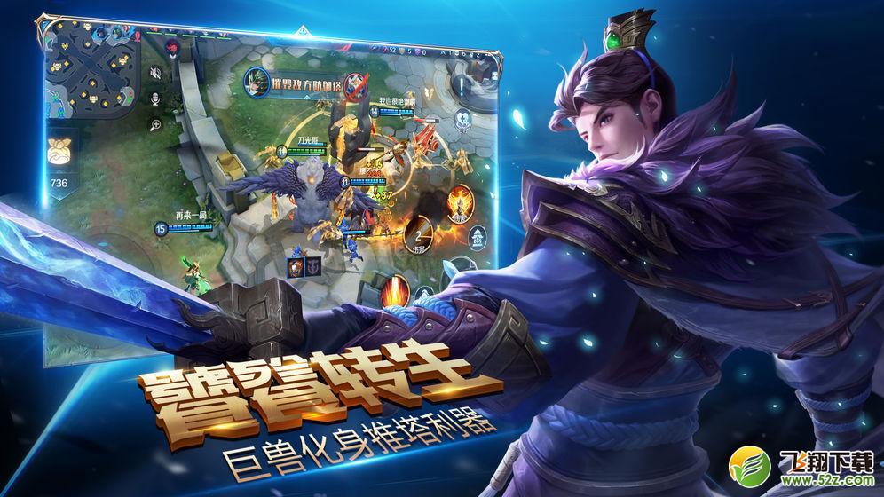 盛世荣耀V1.0 官方版_52z.com