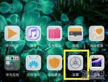 华为nova5pro手机关闭hd方法教程