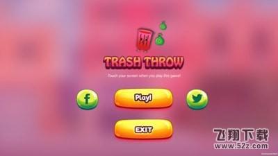 扔垃圾V1.0 安卓版_52z.com