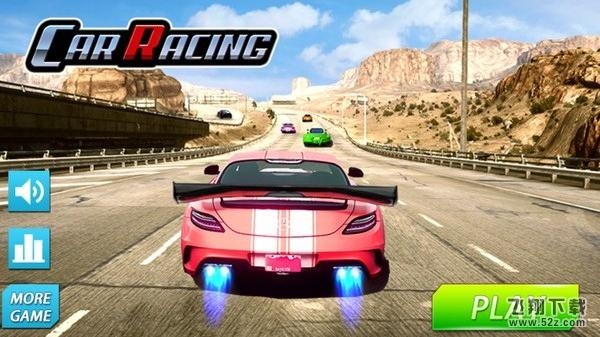 极速赛车驾驶V1.0.1 安卓版_52z.com