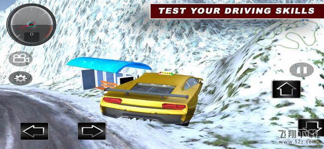 的士雪山路轨V1.0 苹果版_52z.com