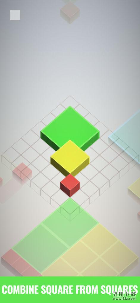 方块错觉V1.0 苹果版_52z.com