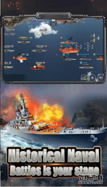 海洋帝国战舰战斗V1.0.8 安卓版_52z.com