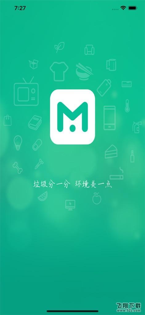 东阳考垃V1.0.13 苹果版_52z.com