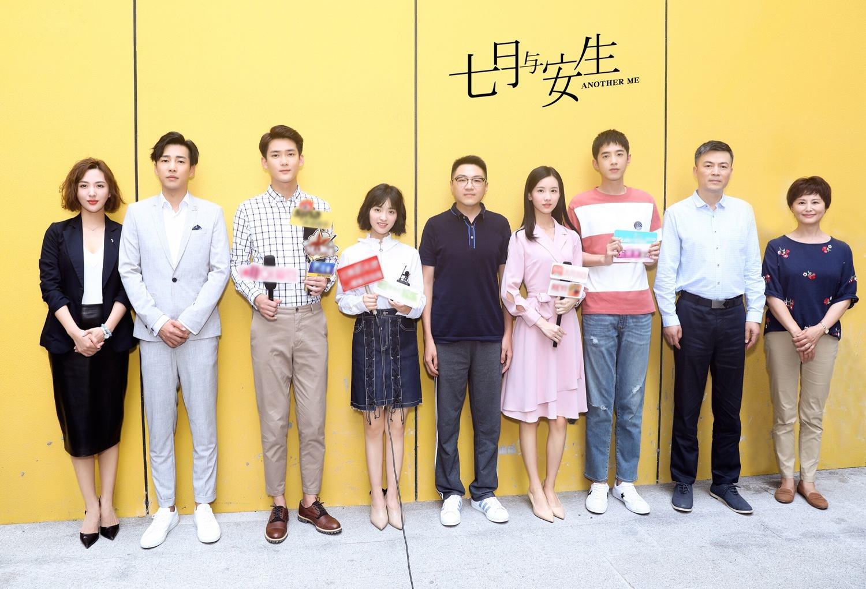 《七月与安生》电视剧定档是怎么回事?真的吗?_52z.com