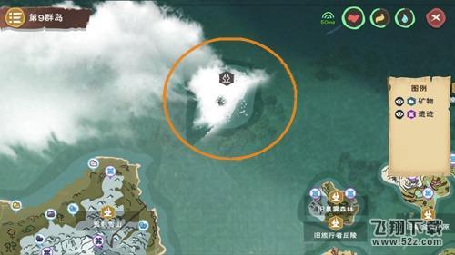 创造与魔法北境位置坐标一览_52z.com