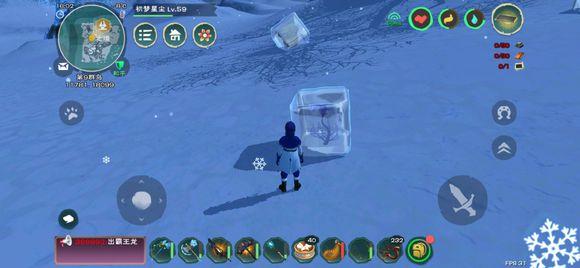 创造与魔法霜冻之花位置坐标一览_52z.com