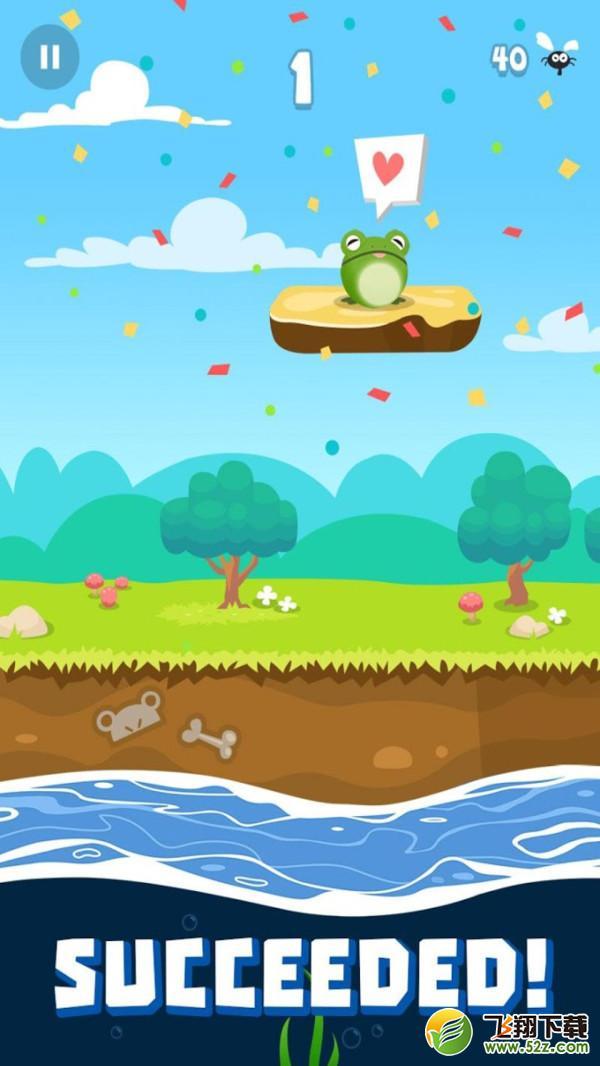 指尖青蛙V1.1 安卓版_52z.com