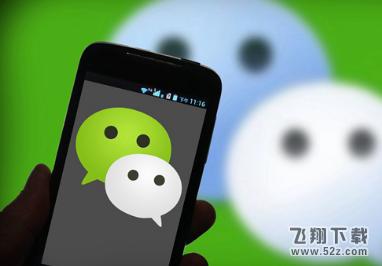 微信朋友圈视频自动播放关闭方法教程_52z.com