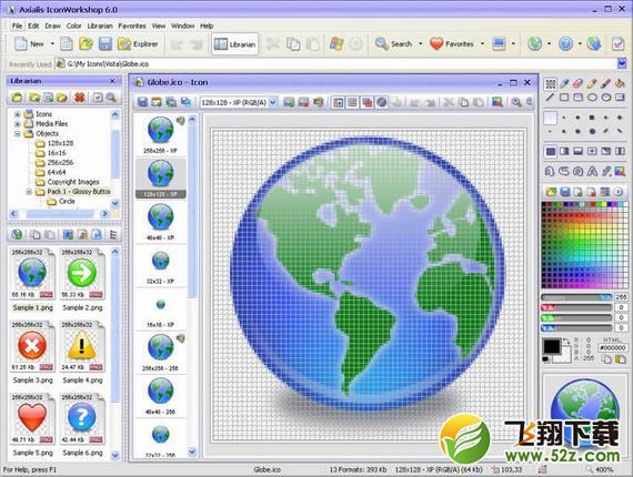 icon work shopV6.81 官方版_52z.com