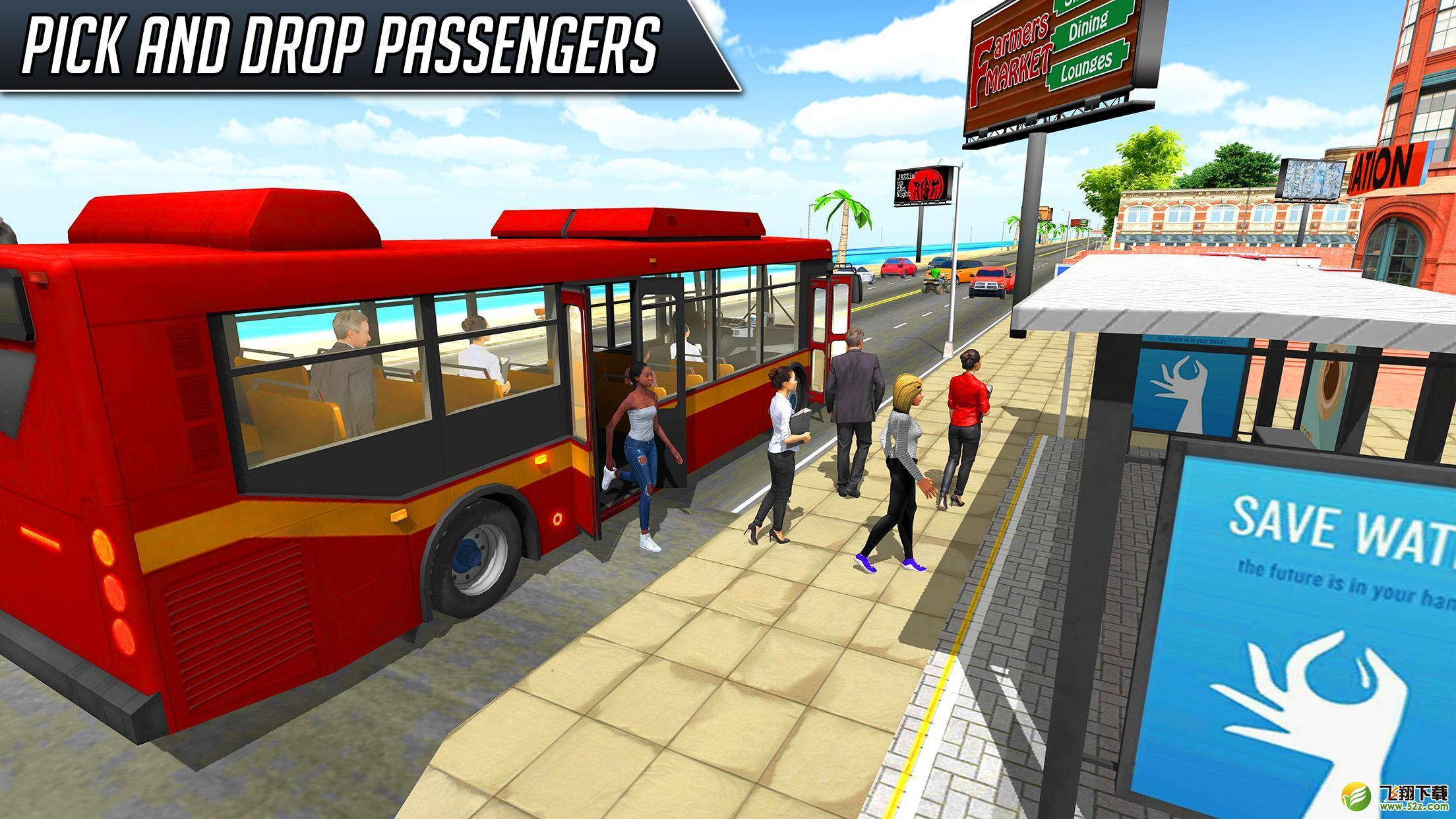 巴士模拟器2018城市驾驶V2.5 安卓版_52z.com
