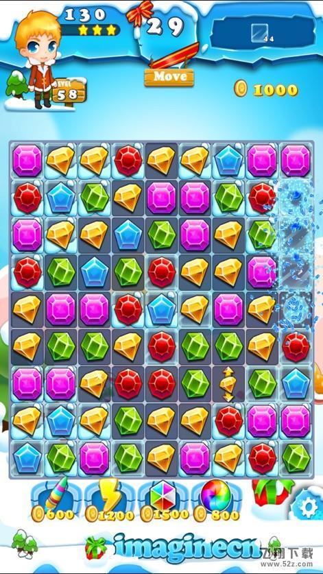 我的钻石世界V1.0 苹果版_52z.com