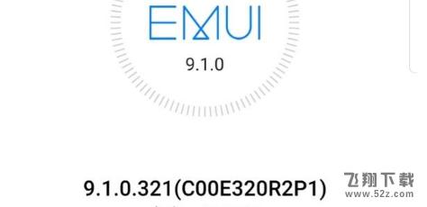 华为mate10手机升级到9.1321方法教程