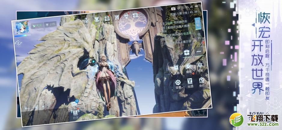 龙族幻想V1.3 内测版_52z.com